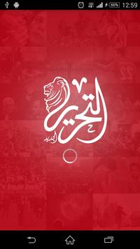 Tahrir News poster