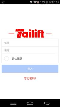 台勵福報價系統 台励福报价系统 Tailift System poster