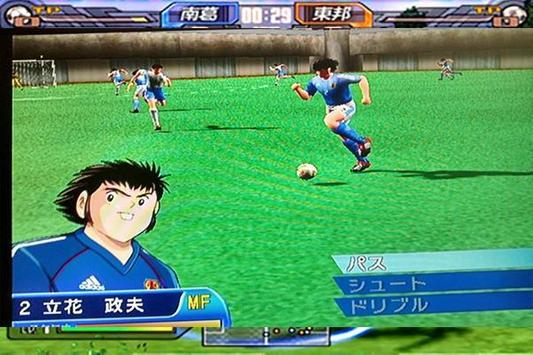 Guide Captain Tsubasa apk screenshot