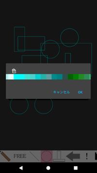 楽書 screenshot 1