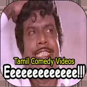 TAMIL COMEDY VIDEOS | NON STOP icon