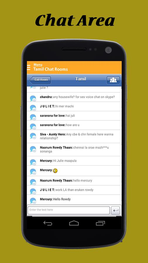 free chat room mobile phones
