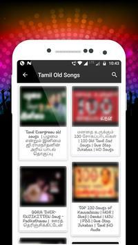 A-Z Tamil Songs & Music Videos 2018 تصوير الشاشة 1