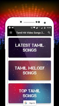 A-Z Tamil Songs & Music Videos 2018 تصوير الشاشة 4