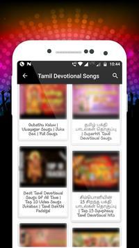 A-Z Tamil Songs & Music Videos 2018 تصوير الشاشة 5