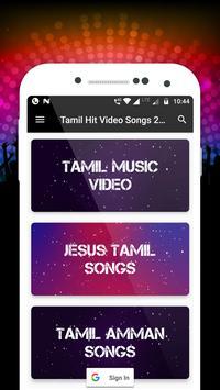 A-Z Tamil Songs & Music Videos 2018 تصوير الشاشة 6