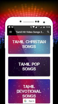 A-Z Tamil Songs & Music Videos 2018 تصوير الشاشة 8