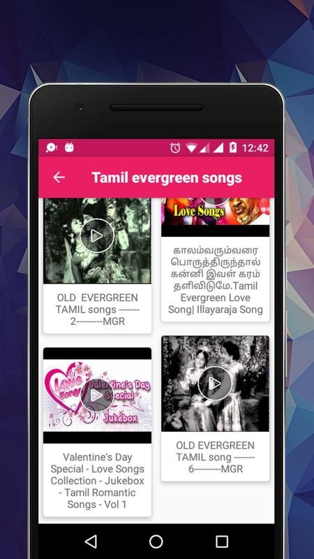 Tamil Video Songs New  Hd For Android - Apk Download-3551