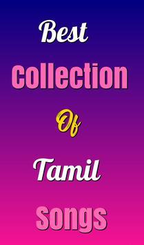 Tamil 80's Best Hit Songs poster