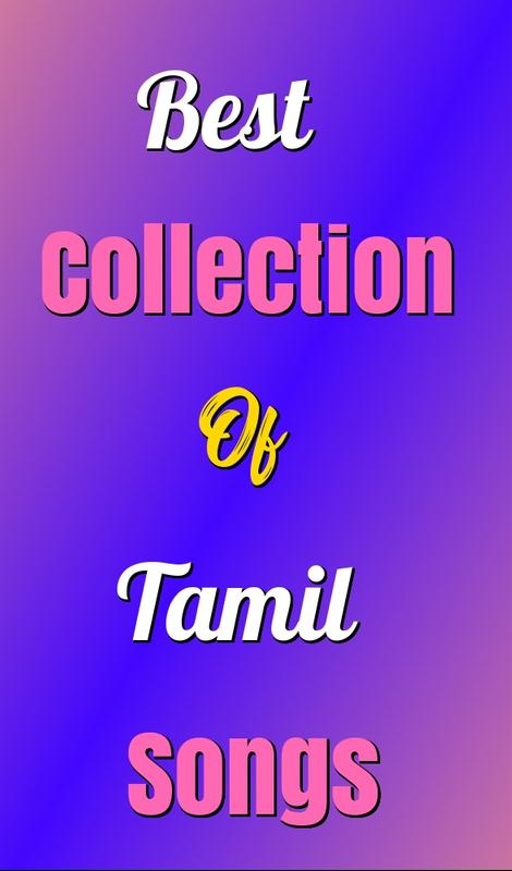 Spb hits tamil songs free download zip leaderlost.