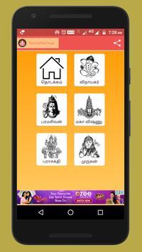 Tamil Spiritual Songs Cartaz
