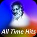 Ilayaraja All Time Hit Songs Tamil