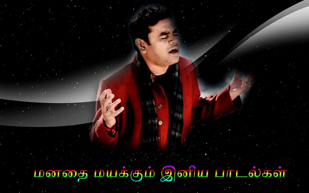 A R Rahman Video Songs Tamil Hd For Android Apk Download