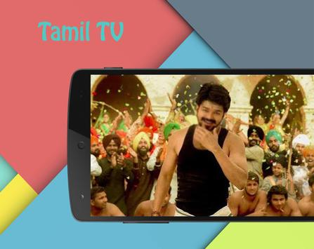 Tamil TV - News, Serial & guide Shows poster