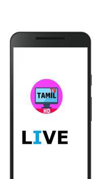 Tamil live tv hd apk download | Tamil Live TV Channels for
