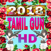 Tamilgun-2018 HD Tamil New:old movies आइकन