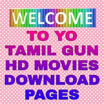 Tamilgun-2018 HD Tamil New:old movies पोस्टर