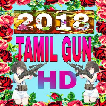 Tamilgun-2018 HD Tamil New:old movies स्क्रीनशॉट 1