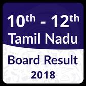 Tamilnadu Board Result icon