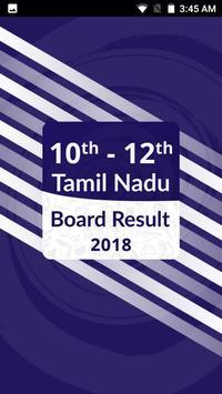Tamilnadu Board Result screenshot 3
