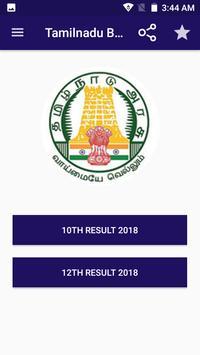 Tamilnadu Board Result poster