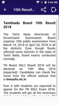 Tamilnadu Board Result screenshot 1