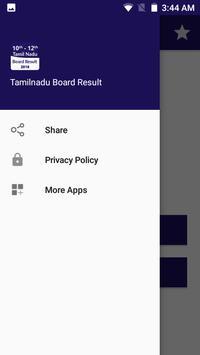 Tamilnadu Board Result screenshot 2
