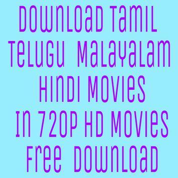 TamilRocker-2018 For Tamilrockers Tamil New Movies screenshot 1