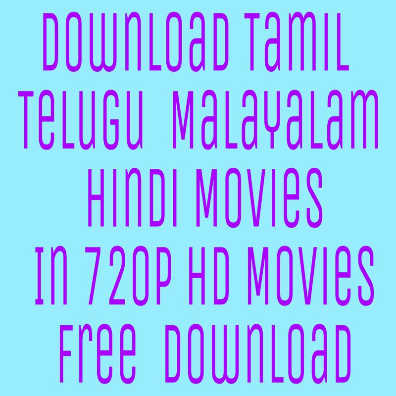 New tamil movies download apk | New - 2019-02-28
