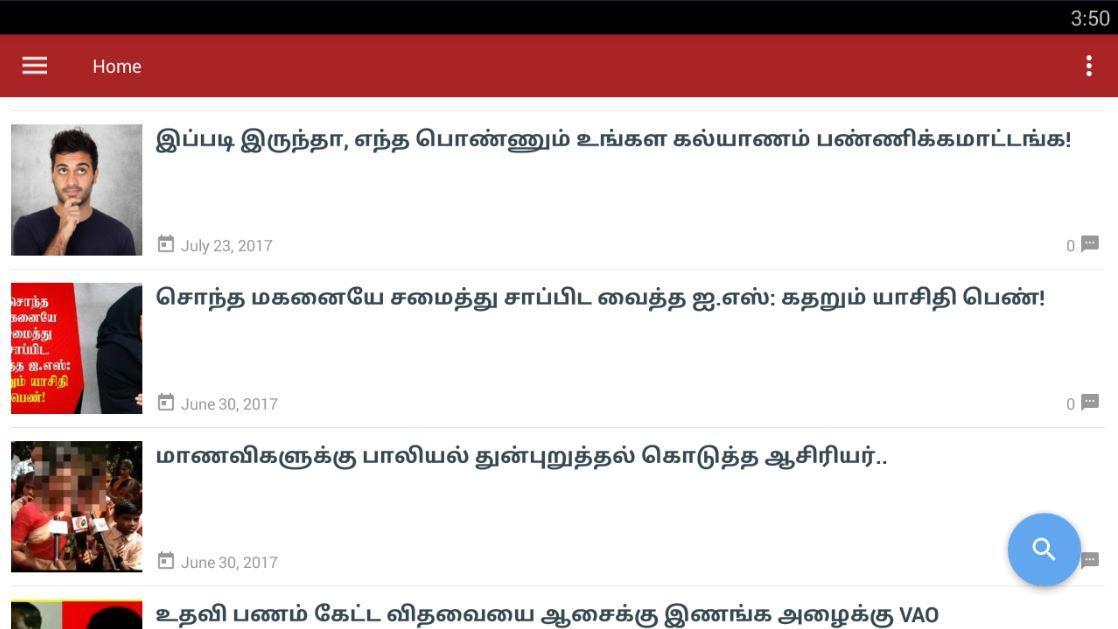 Tamil Sex Stories for Android - APK Download