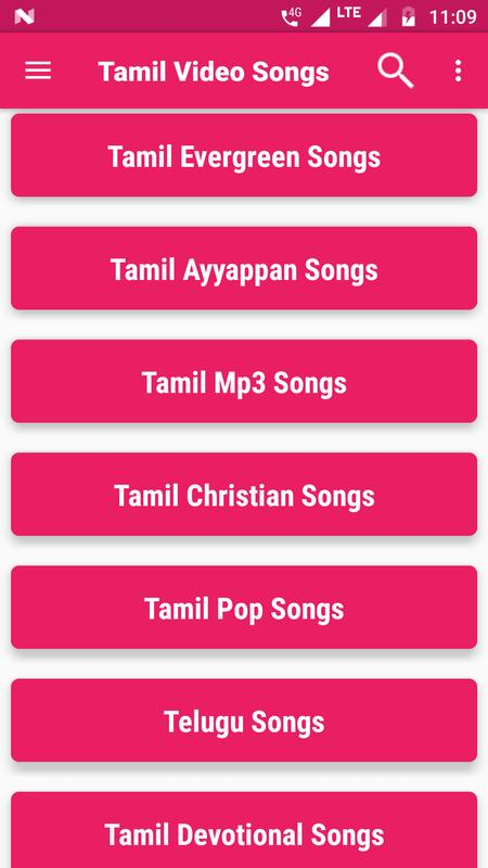 Tamil songs & music tamil movies video song 2017 for android.