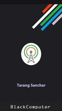 Tarang Sanchar poster