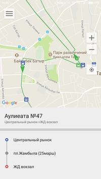 Taraz Bus screenshot 4