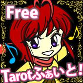 Tarotふぁいと! icon