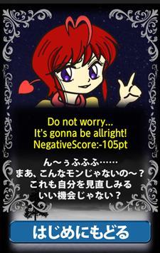 Tarotふぁいと! screenshot 6