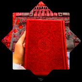 Tartil Al Quran Mp3 icon
