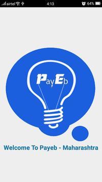 Payeb-Maharashtra state EBbill poster