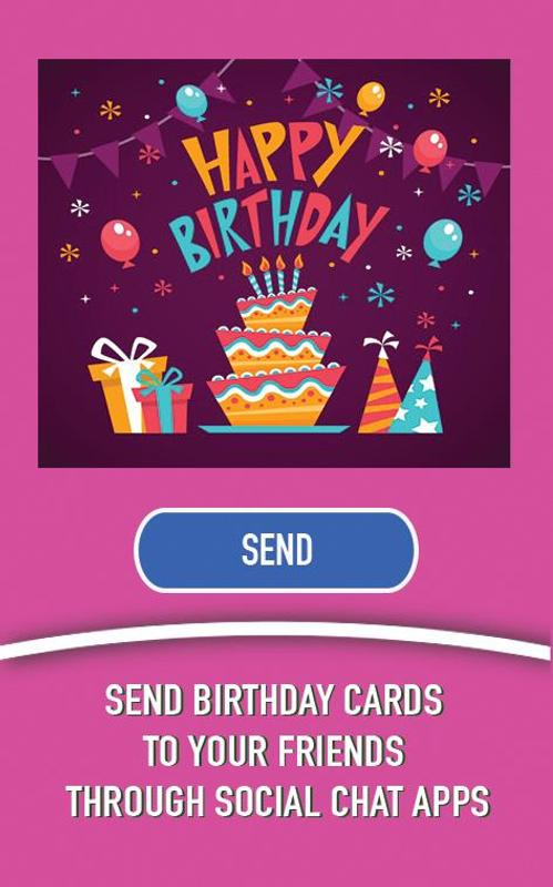 Birthday Animated Cards Poster Screenshot 1
