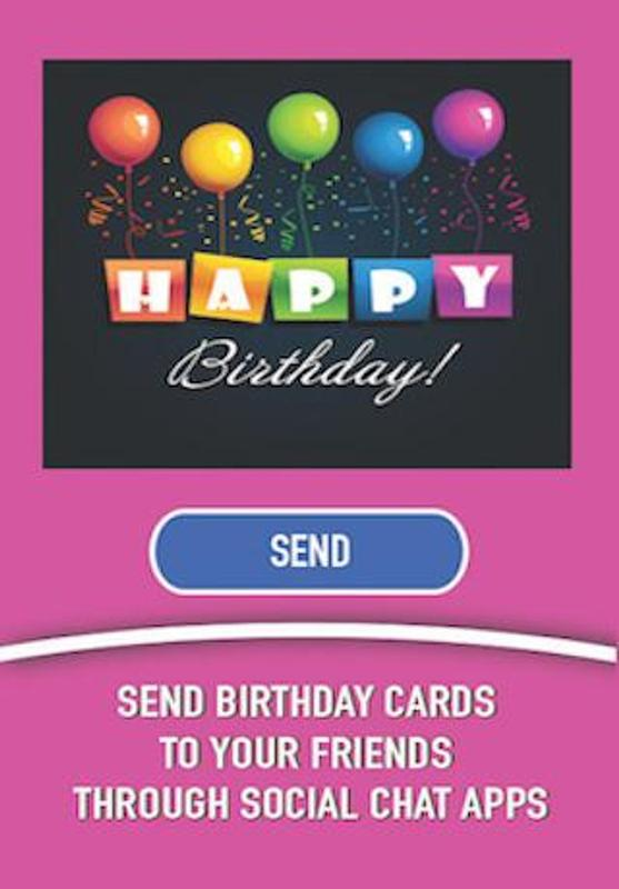 Birthday Animated Cards Screenshot 5