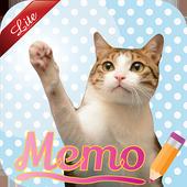 Cat Sticky Memo Notepad Lite icon