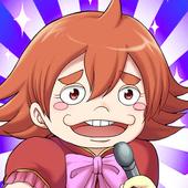 アイドルの姫 -わたしの青春マテリアル- icon