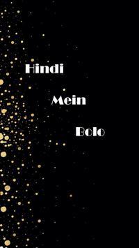 Hindi Mein Bolo poster
