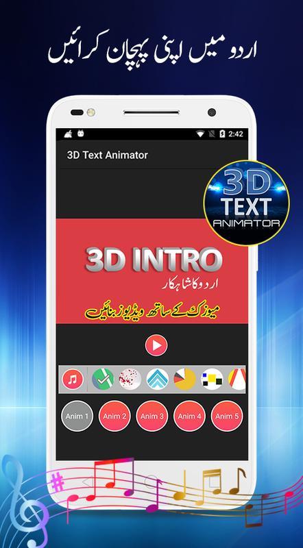 aurora 3d text & logo maker apk