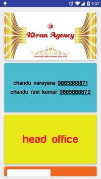 Kiran Agency poster