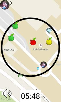 Urban Run screenshot 5