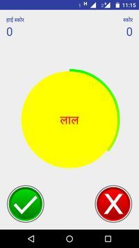 Color Mesh screenshot 5
