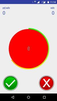 Color Mesh screenshot 6