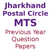 Jharkhand Postal circle Last Year Questions Papers Zeichen