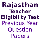 RTET (Rajasthan TET )Previous Year Questions Paper icon