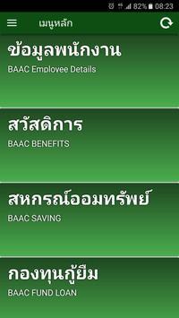 BAAC A-Staffs poster